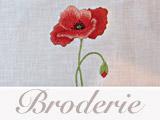broderie0509x120w